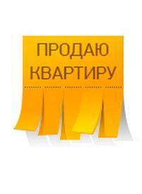 Бесплатное объявление резюме подать бесплатное объявление в перми онлайн