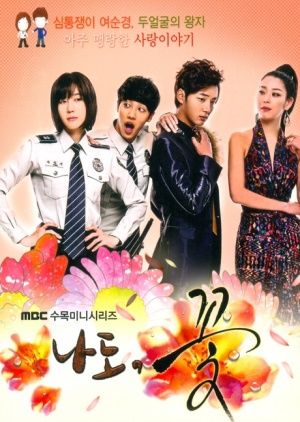 Guy rich a 2021 dating 2018 korean poor drama girl best (!) list Best Korean