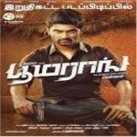 Boomerang 2018 Tamil Movie Mp3 Songs Free Download