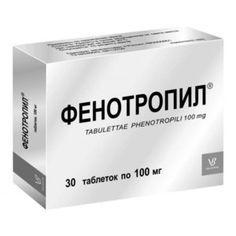 метформин для похудения отзывы ашан