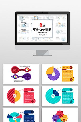 Business Data Color Analysis Chart Ppt Element Business Data
