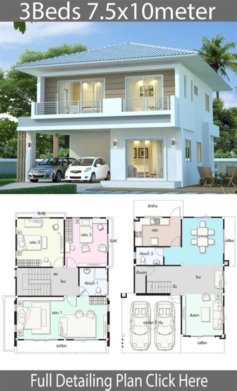 House Design Plan 11 25x9m With 3 Bedrooms Home Design In 2021 Building Plans House Best Modern House Design Affordable House Plans Contemporary house design plans