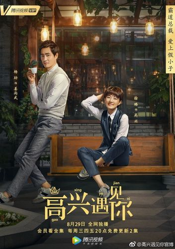 download ost her private life maybe you love me
