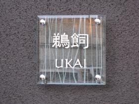 Ykk Ap エクステリアポストt10型 カームブラック B77568 郵便ポスト ポスト メールボックス