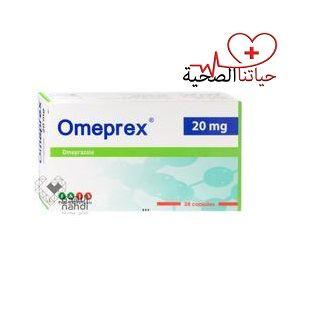 اوميبركس يعالج مشاكل الجهاز الهضمى تعرف على الاعراض الجانبية Healthy Life Life Personal Care