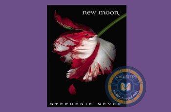 Twilight Saga New Moon Book Pdf