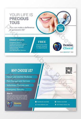 طبيب الأسنان تصميم بطاقة بريدية السريرية فوتوشوب Psd تحميل مجاني Pikbest Dental Business Cards Postcard Design Photoshop Design