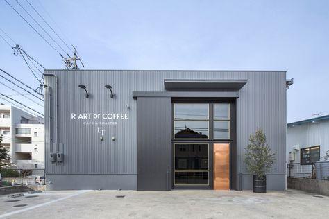 Gallery of R ART of Coffee / iks design - 1