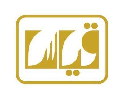 قياس يوضح أولوية التسجيل في اختبار القدرات العامة الورقي صحيفة وظائف الإلكترونية School Logos Tech Company Logos News