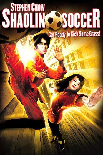 Shaolin Soccer 2001 Bluray 720p Dual Audio In Hindi English Free Downlod In 2020 Shaolin Soccer Shaolin Movies Now Playing