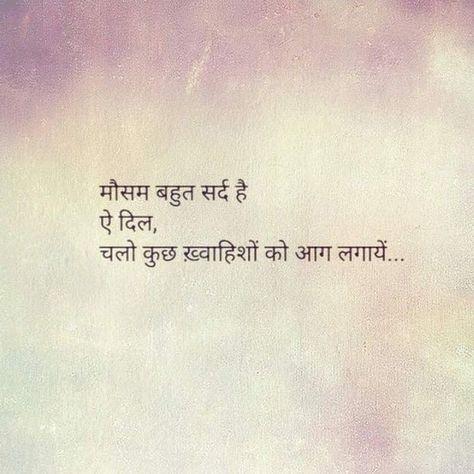 Shayari mere pyar ki