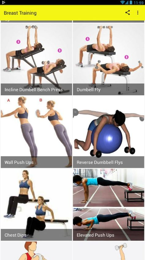 Breast Workout Tips for Android
