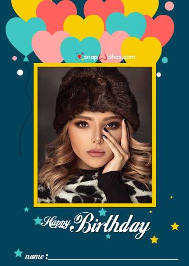 Happy Birthday Insert Photo Free Birthday Card With Photo Happy Birthday Photos Free Birthday Stuff