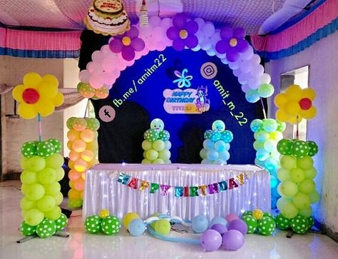 Birthday Becomes More Special With Balloons Make your birthday more special with Balloon Decoration.#balloonart #birthdayboy #birthdayqueen #birthdayboy #birthdayweek #balloondecoration #balloondecorations #Boisar #palghar_ig #palgharsearch #vasailocal #vasaivirar #borivaliwest #andherieast #mumbaievents #events #weddingdecor #weddingdecor #eventplanner #eventplanning #eventer #churchgate #vapi #virar