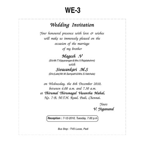 Indian Wedding Invitations Wordings Reception Invitation Wordings - best of invitation english
