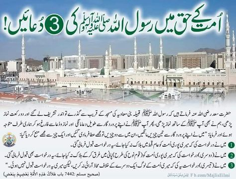 message, matchless)))