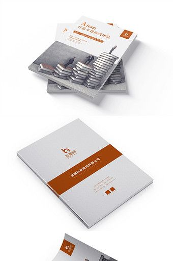 Fresh and simple company team introduction Brochure cover
