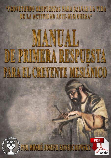 Manual De Primera Respuesta Para El Creyente Mesiánico Por Moshé Joseph Koniuchowsky Pdf Movie Posters Torah Poster