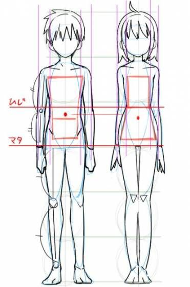 Drawing Girl And Boy Illustrations 59 New Ideas Anime Drawings Tutorials Manga Drawing Tutorials Drawing Anime Bodies