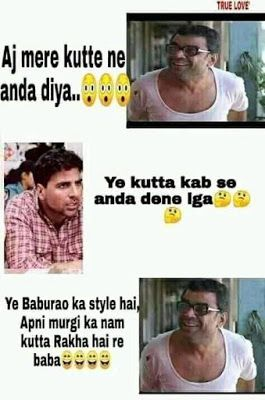 Best Friend Memes Facebook In Hindi For Facebook And Whatsapp Free Download Statuspictures Com Statuspicture Some Funny Jokes Funny Joke Quote Jokes Quotes