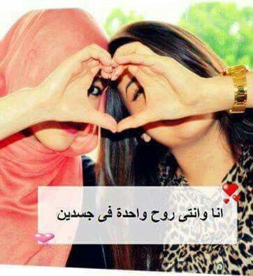 Me And You Mariam Bff Pictures My Sweet Sister Sunglasses Women