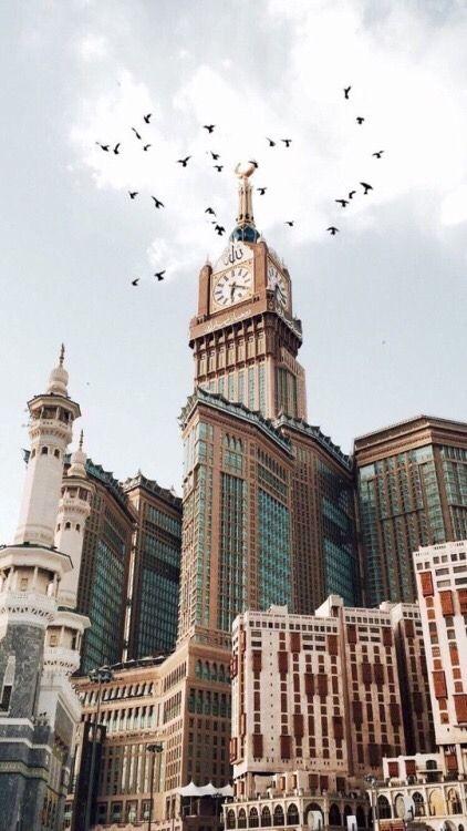 لآم اللهم إن في حسن تدبيرك ما يغنيني عن الحيلة و في Mecca Wallpaper Mecca Masjid Quran Wallpaper