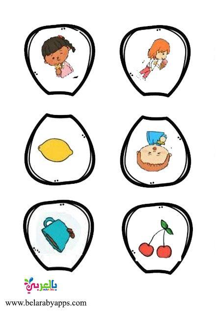 لعبة الحواس الخمسة للاطفال Senses Preschool Montessori Activities Preschool Learning Activities