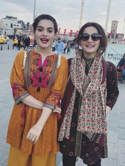 Minal Khan and aiman khan
