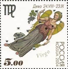 Stamp: Virgo (Russia) (Signs of the Zodiac) 2004