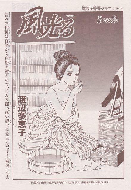 source: imgur.com   Male sketch, Illustration, Anime