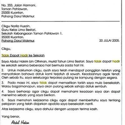 Contoh Surat Mohon Kerja Dalam Bahasa Inggeris