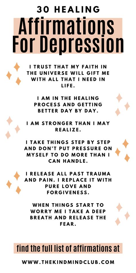 Affirmations to promote positivity and retrain negative thinking patterns. Positive affirmations for helping with depression, lowered mood, negative thoughts, and poor mental health. Promote healthy lifestyle and boost happiness. Heal from within. Use a positive mindset to heal and promote wellness.   #wellness #affirmations #positivity