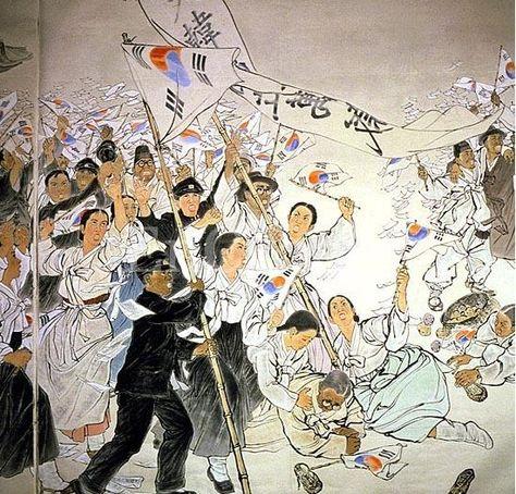 3·1운동 [三一運動] - 1919년 3월 1일 일본의 식민지 지배에 항거하여 거족적으로 일으킨 민족해방운동.