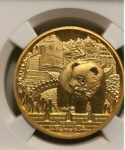NGC PF70 2017 China Treasure Bowl Panda Brass Medal COA