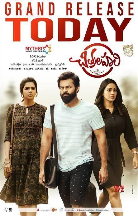 Chitralahari 2019 Telugu Pre Dvdrip 400mb 885mb Download Watch Online Www Josmovies Com In 2020 Telugu Movies Download Full Movies Download Movies