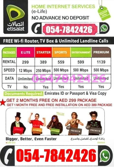 Elife Packages 0547842426 Home Internet Internet Packages Internet Offers