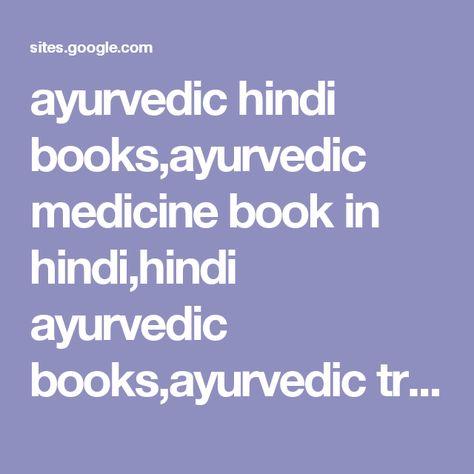 Ayurvedic Treatment Book