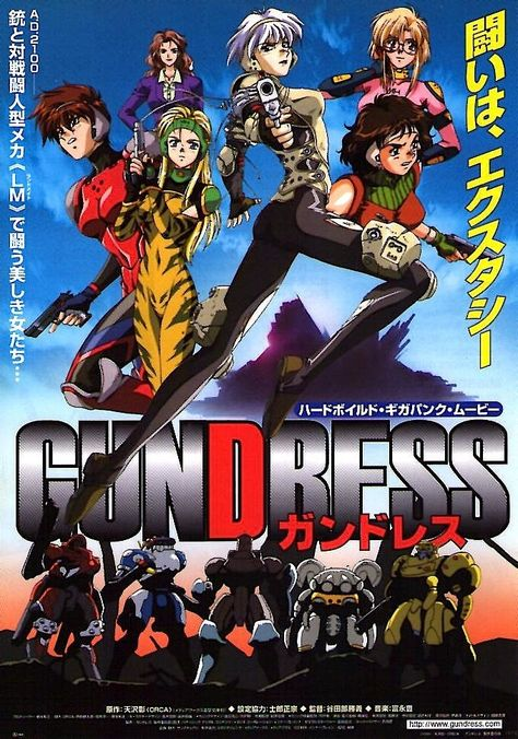 Gundress Ver A 90s Sci Fi Mecha Anime 1999 Original Print