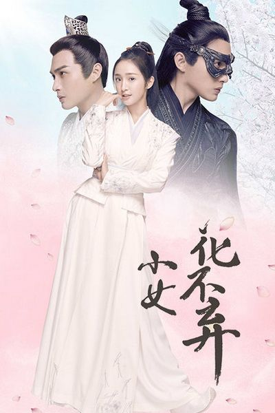 OST I Will Never Let You Go download songs (soundtracks