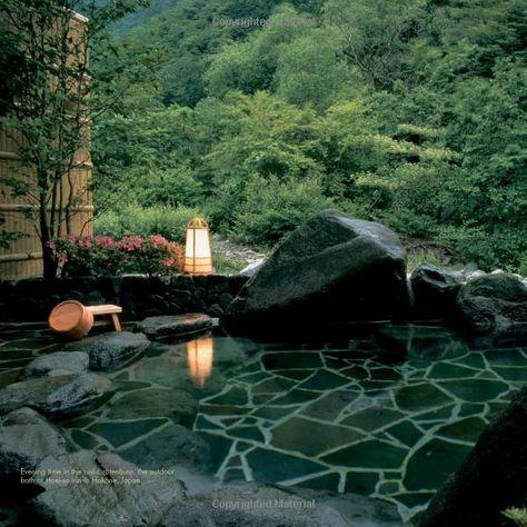 Japanese Bath (pb), The: Bruce Smith, Yoshiko Yamamoto: 9781423625872: Amazon.com: Books