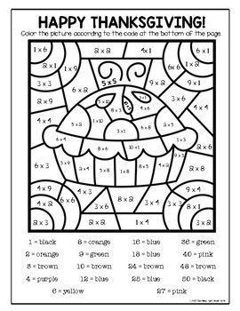 Thanksgiving Multiplication Color By Number Thanksgiving Multiplication Multiplication Multiplication Facts