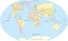 دول بحرف الجيم في العالم كله Diagram Map World