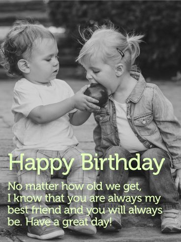 800 Anniversaire Ideas Birthday Quotes Happy Birthday Quotes Birthday Messages