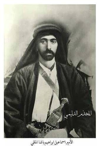شيوخ القبائل Old Photography Historical Figures Mesopotamia
