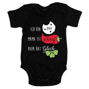 Body Strampler Baby Kind Kleinkind Kurzarm Geschenk Bio Baumwolle Papa wars!