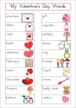 valentine's day color worksheets
