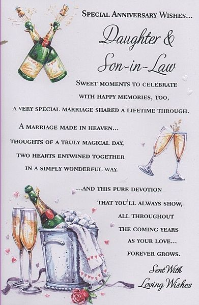Marriage Anniversary Quotes For First Wedding Anniversary Quotes Happy Anniversary Quotes Wedding Anniversary Quotes