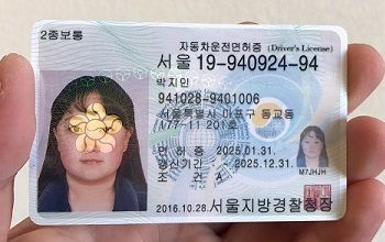 ea963ff6a8d95fa748734d13fa529c86 - How To Get Hong Kong Identity Card For Foreigners