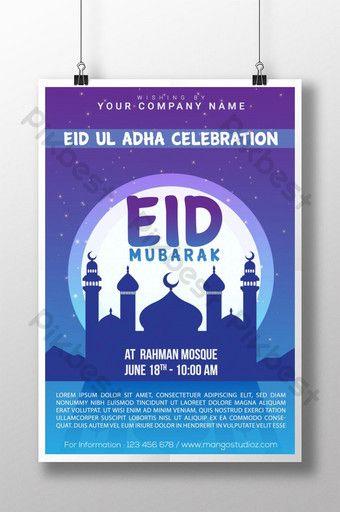 Modern Eid Mubarak Poster For Eid Al Adha Ai Free Download Pikbest Eid Mubarak Eid Al Adha Printable Invitation Card
