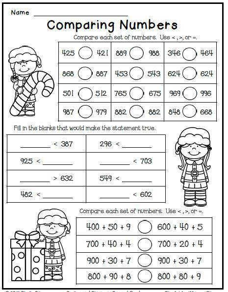 Christmas Math Worksheet Freebie For Second Grade Paring Numbers Free Educational Resources F Matematika Kelas Satu Matematika Kelas Tiga Matematika Kelas Dua
